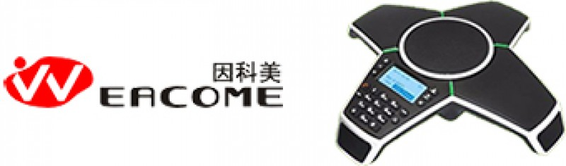 eacome voip phone